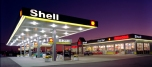 night-shell-station